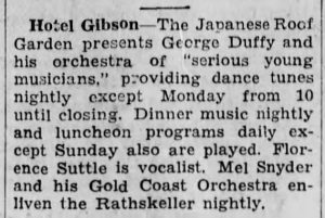 Florence Suttle with Georege Duffy